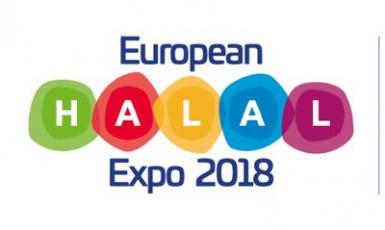 Стамбул приглашает на European Halal Expo