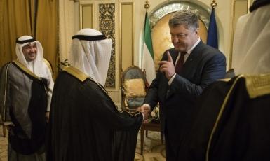 Петро Порошенко домовився про потужну багатосторонню підтримку України з боку Кувейту