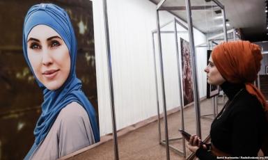 Ukrainian Anthem and Muslim Prayer: Photo Exhibition Commemorating Amina Okueva