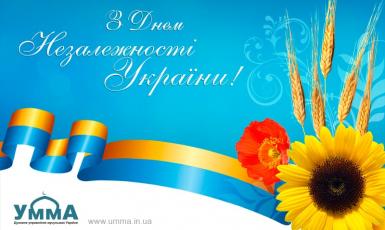 Саід Ісмагілов  Ми сповідуємо різні релігії— але всіх нас єднає любов до  України 53098e935db45