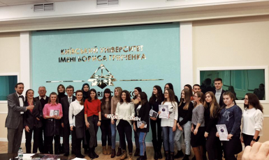 A couple days ago, at Borys Grinchenko Kyiv University, an awarding ceremony for the winners of the 2nd All-Ukrainian Photo Competition for Creative Youth Country of Changes was held on the initiative of Andrii Snizhko, journalist, photographer, teacher at the Institute of Journalism of Borys Hrynchenko Kyiv University. Only young authors, people under the age of 25, who were interested in photography, were allowed to participate in the competition. This year, 9 winners, out of more than 200 applicants from