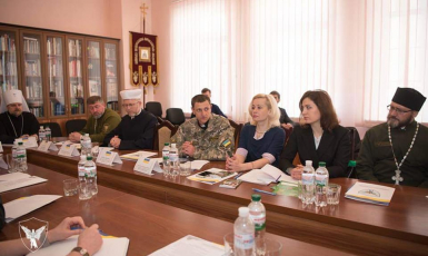"© ️ Said Ismagilov / Facebook: 04/18/2019, Round table ""Chaplaincy in a Hybrid Conflict"""