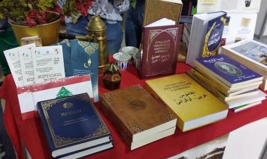 Ісламський культурний центр — учасник «Книжкового Арсеналу-2019»
