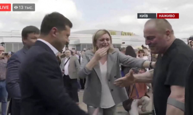 Україна і Росія обмінялися полоненими: серед звільнених — Едем Бекіров