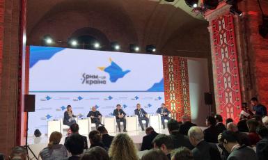 У Києві розпочався V Міжнародний форум «Окупований Крим: 5 років опору»