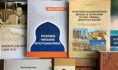 ©️Бібліотека Східноєвропейського національного університету ім. Лесі Українки