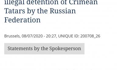 Європейський Союз вважає затримання кримських татар на окупованому півострові незаконними