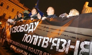 МЗС України протестує проти переміщення затриманих мусульман з Криму до РФ