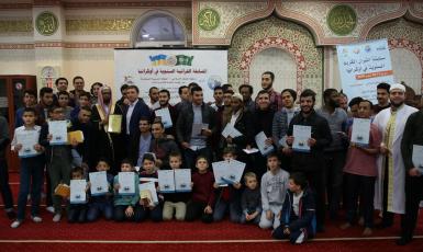 Названі імена кращих читців Корану