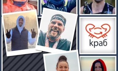 Тарік Сархан в складі команди «Везувій» 19.12.2020 р візьме участь у благодійному марафоні, щоб зібрати кошти для лікування онкохворих дітей.