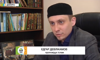 Мечеть м. Дніпро та її імам стали героями телесюжету