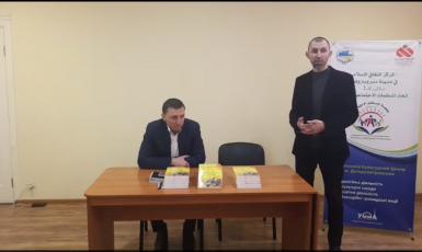 Славні традиції минулого повертаються: презентація богословського напрацювання українського мусульманського інтелектуала Сейрана Арифова у Дніпрі