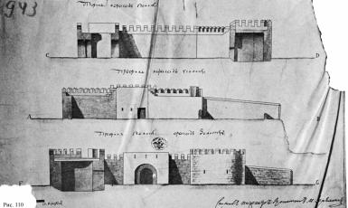 У розпорядженні археологів були архівні документи — плани Хаджибейського замку
