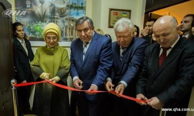 Перша леді Туреччини відкрила дослідницький центр імені Гаспринського