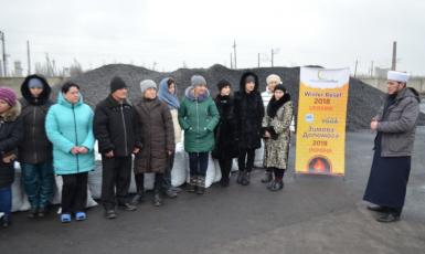 Завдяки допомозі Muslimehelfen 55 мусульманських сімей-ВПО отримали 32 тонни вугілляЗавдяки допомозі Muslimehelfen 55 мусульманських сімей-ВПО отримали 32 тонни вугілля