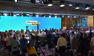Імами-капелани взяли участь у IV Міжнародному ветеранському та волонтерському форумі «Так, де ми — там Україна»