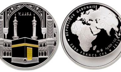 Випущена монета «Святиня мусульман» із зображенням Аль-Харам