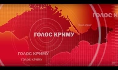 Быть или не быть русскоязычным радиопрограммам «Голоса Крыма»?