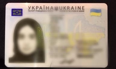 Мусульманки на ID -картки, внутрішні паспорти можуть фотографуватися в хустках