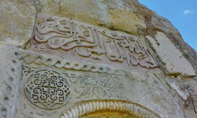 Камені Волзької Булгарії