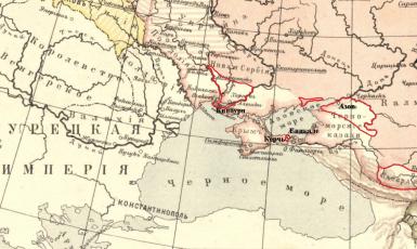 Незалежний Крим у XVIII столітті. Частина друга