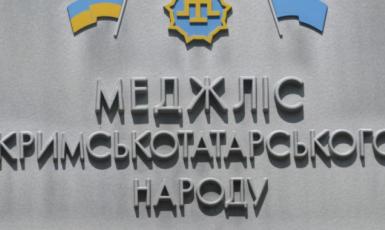 Верховну Раду закликали висунути Меджліс на здобуття Нобелівської премії миру