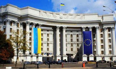 МЗС України висловило протест у зв'язку з оголошенням вироків громадянам України у черговій справі «Хізб ут-Тахрір»