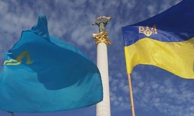 Мінреінтеграції працює над Стратегією розвитку і популяризації кримськотатарської мови