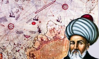 Пири-реис на фоне карты