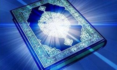 У Дубаї триває XXI Міжнародний конкурс читців Корану