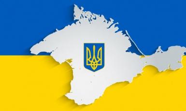 У Києві відбудеться публічний діалог «Українська громада в окупованому Криму…»