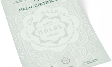 ©️Центр сертифікації Альраід