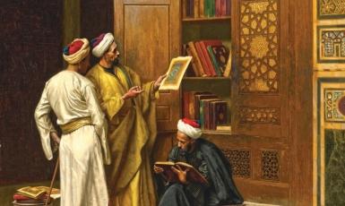 Средневековые арабские ученые