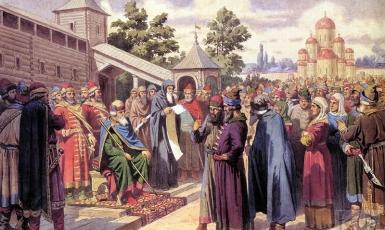 Київська Русь очима арабського мандрівника XII століття. Частина друга