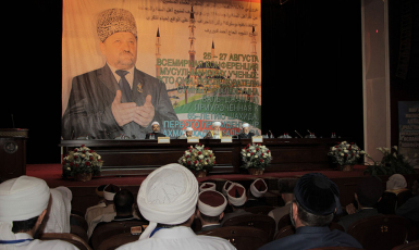 The conference of Ulama in Grozny: the reaction of the Islamic world