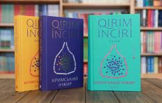 Прием работ на конкурс «Крымский инжир» продолжится до конца октября