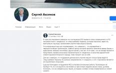 Росія може визнати Меджліс терористичною організацією