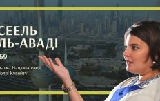 Политические деятельницы в арабских странах