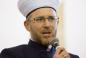 Муфтий ДУМУ «Умма» поздравил православных с получением Томоса