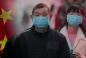 Громадяни носять медичні маски в протівоепідеміческіх цілях