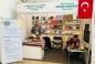 На Книжном форуме во Львове есть стенд с исламской литературой