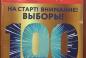 Мусульмане — среди 100 самых влиятельных людей Украины в рейтингах разных изданий