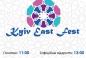 Не пропустите «Kyiv East Fest» — уже 5 июня в центре столицы!