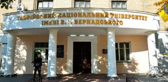 В Киеве состоится II Международный конгресс востоковедения