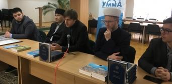Зустріч у Луцьку ще раз засвідчила інтерес українців до Ісламу і мусульман
