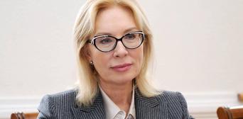 Денісова привертає увагу до порушення прав людини у в'язницях окупантів
