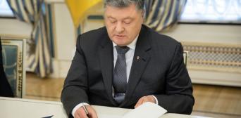 Бранці Кремля та члени їхніх родин отримають стипендії Держави Україна