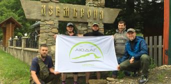 Участники горно-туристического клуба «Аюдаг» совершили путешествие по украинским Карпатам