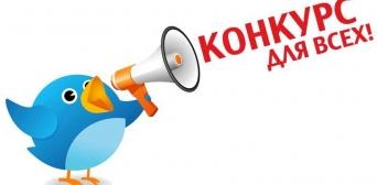 Український культурный центр в Криму оголосив конкурс «Моя Україна»