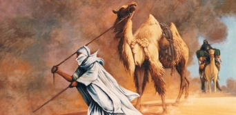«Шлях до Мекки» Мухаммада Асада